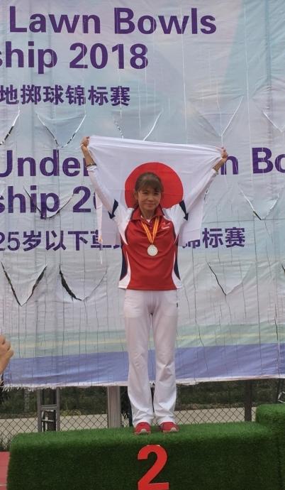Midori Matsuoka - Asian Championships 2018 Silver Medal
